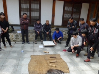 Yut Nori(traditional board game)